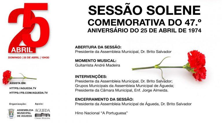 Sessão Solene Comemorativa do 47º Aniversário do 25 de abril | 2021